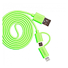 Кабель Lonsmax Super-speed 2 в 1 Micro USB plus Lightning длина 1м...