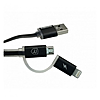 Кабель Remax Aurora RC-020t 2 в 1 Micro USB plus Lightning длина 1м...
