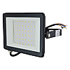 Прожектор Led Sirius 50W IP65 6500К