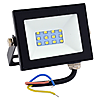 Прожектор Led Right Hausen HN-191012 10W IP65 6500К