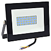 Прожектор Led Right Hausen HN-191032 30W IP65 6500К