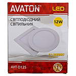 Светильник LED Down Light алюмин.корп. 12W круг 4000-4500К врезной