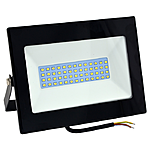 Прожектор Led Right Hausen HN-191042 50W IP65 6500К