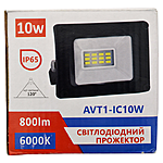 Прожектор Led Light 10W IP65 6500К