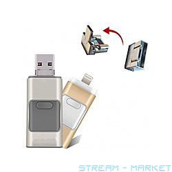 Флешка Smare USB Flash Disk OTG 16GB черная