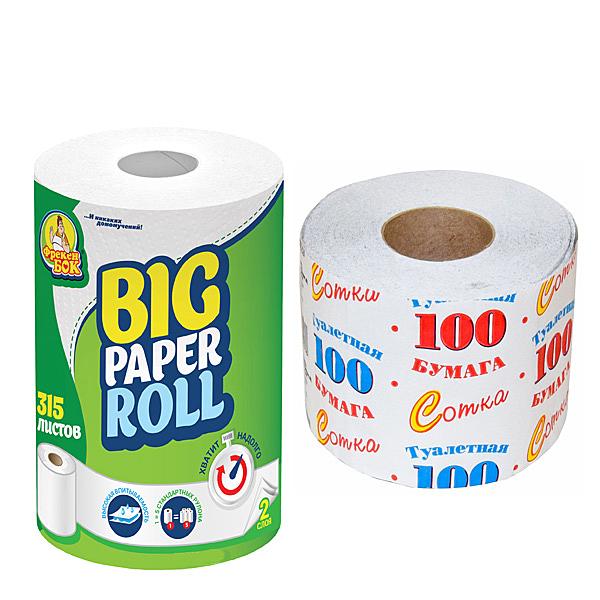 купить в иркутске салфетки туалетную бумагу